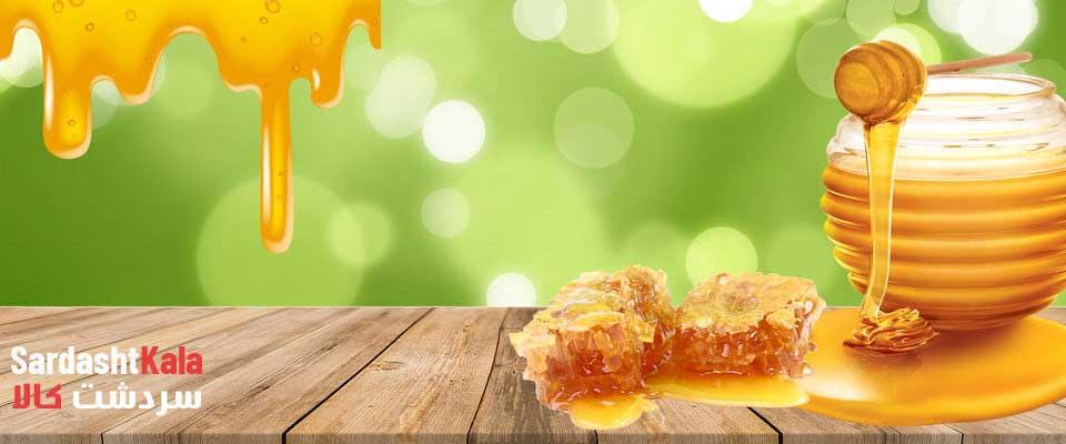 خاصیت عسل برای سلامتی