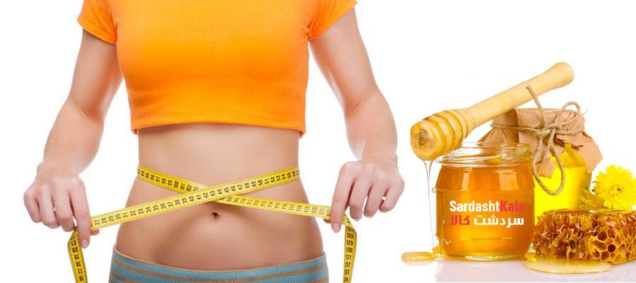 عسل برای لاغری و کاهش وزن